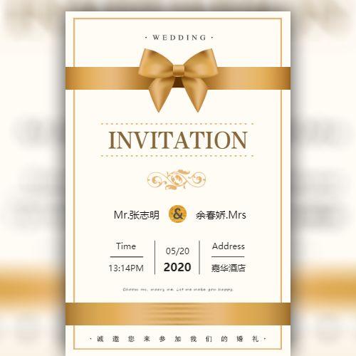 快闪香槟金时尚高端欧式婚礼邀请函结婚请帖婚礼请柬