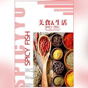 美食生活画册餐饮美食宣传