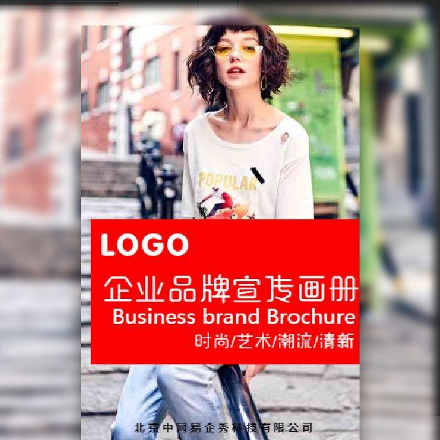 简约欧美大气企业宣传服饰品牌推广