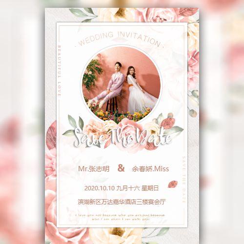 快闪初夏时尚浪漫粉花朵婚礼邀请函结婚请帖婚礼请柬