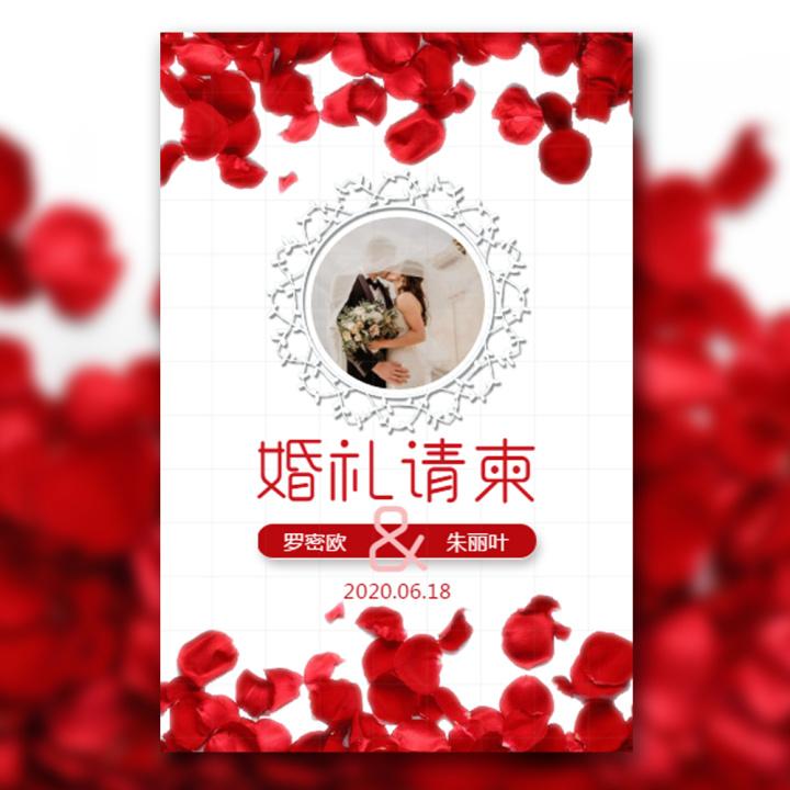 简约时尚红色喜庆魔方婚礼请柬