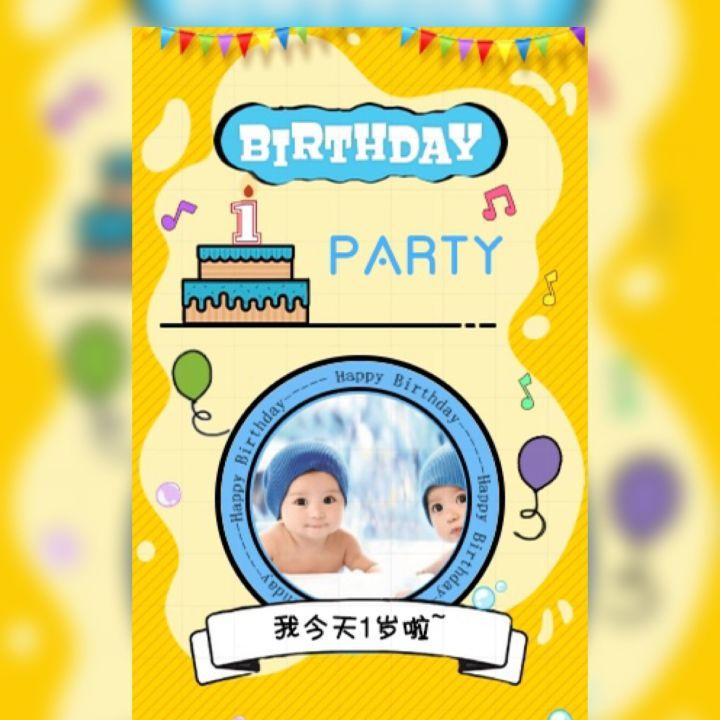 宝宝生日宴周岁满月聚会Party卡通邀请函