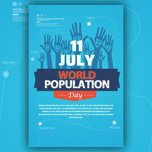 7月11世界人口日公益科普宣传