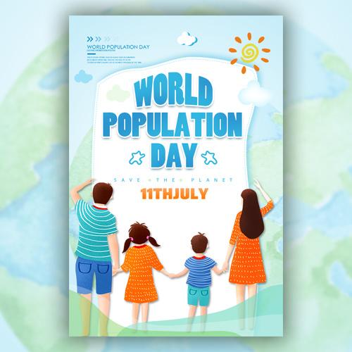 世界人口日社区公益科普