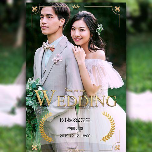 唯美韩式高端婚礼邀请函