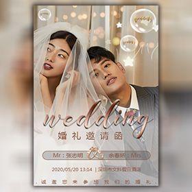 快闪高端韩式时尚唯美浪漫婚礼请柬邀请函结婚邀请