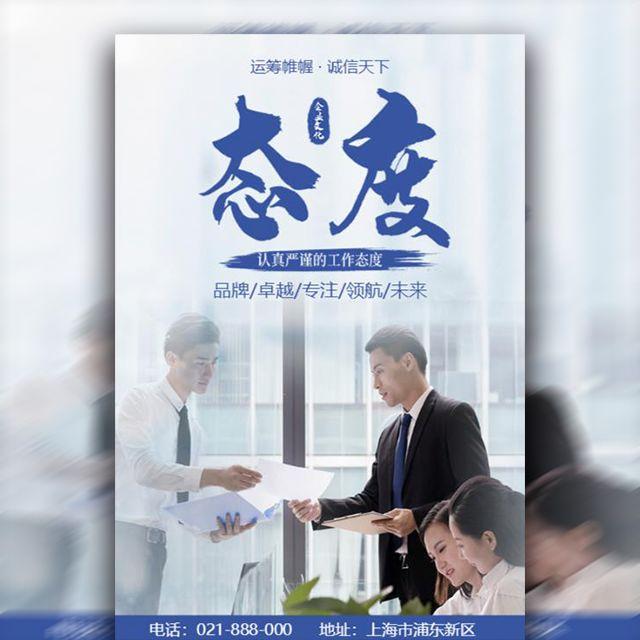 简约大气企业文化画册宣传
