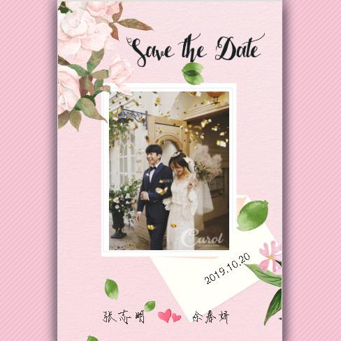 韩式清新甜蜜花朵婚礼请柬结婚邀请函喜帖请帖甜蜜