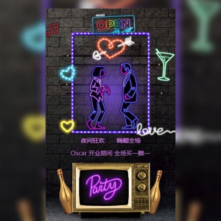 酒吧开业派对宣传活动夜店ktv单身活动