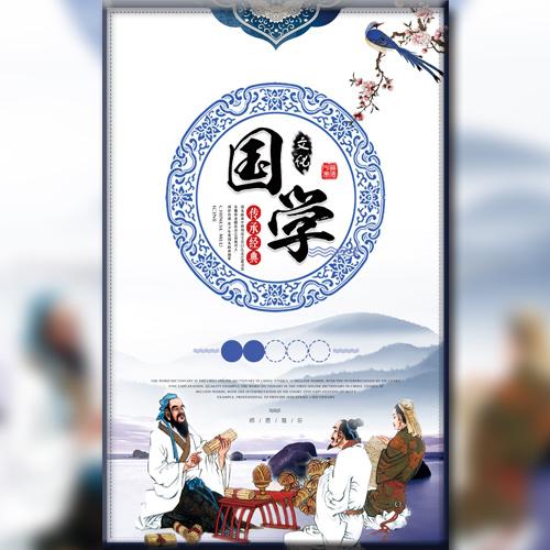 国学书法礼仪文化培训班招生场景