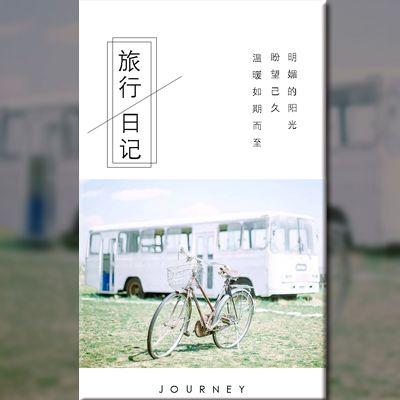 清新文艺唯美简约日系杂志风情侣闺蜜毕业旅行相册