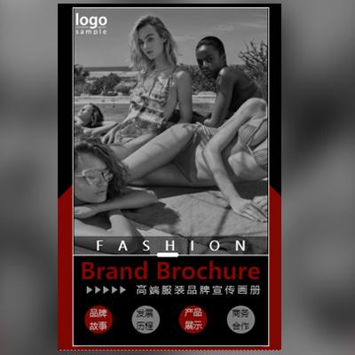 快闪高端时尚品牌产品介绍新品发布宣传画册