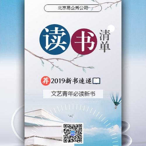 【2019文艺青年书单】豆瓣推荐优秀新书图书速递购买
