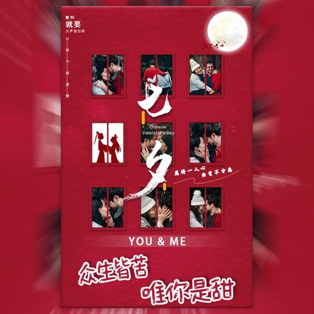 高端红浪漫七夕情人节表白相册情侣相册结婚纪念册