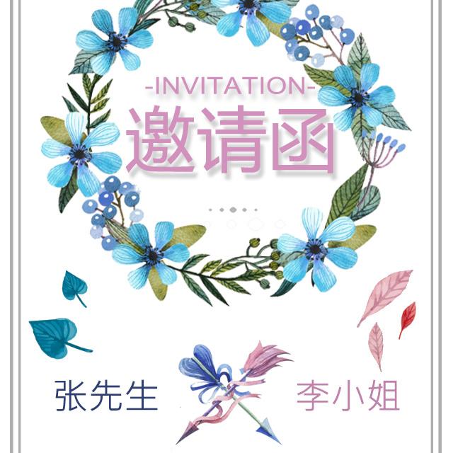 小清新唯美简约婚礼邀请函时尚森系大气结婚请柬请帖