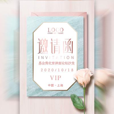 时尚简约小清新花朵信封会议活动公司企业邀请函