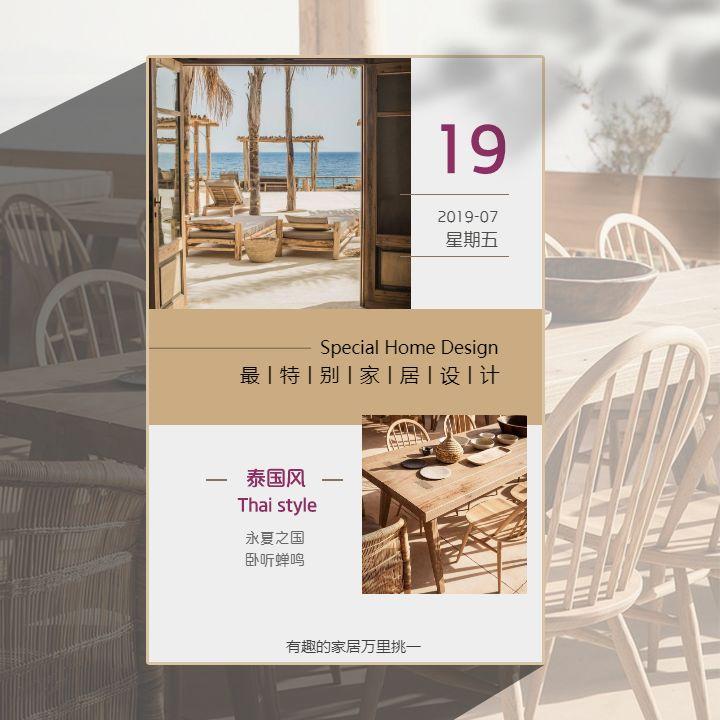 生活家最特别的家居设计泰国风风格指南