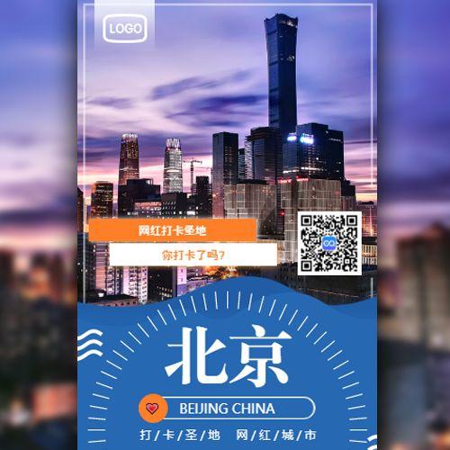 【北京网红景点打卡攻略】798三里屯旅游地点推荐