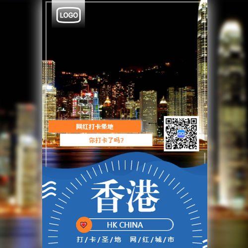 【香港网红景点打卡攻略】彩虹邨中西环抖音旅游推荐