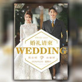 高端唯美韩式婚礼请柬邀请函结婚邀请