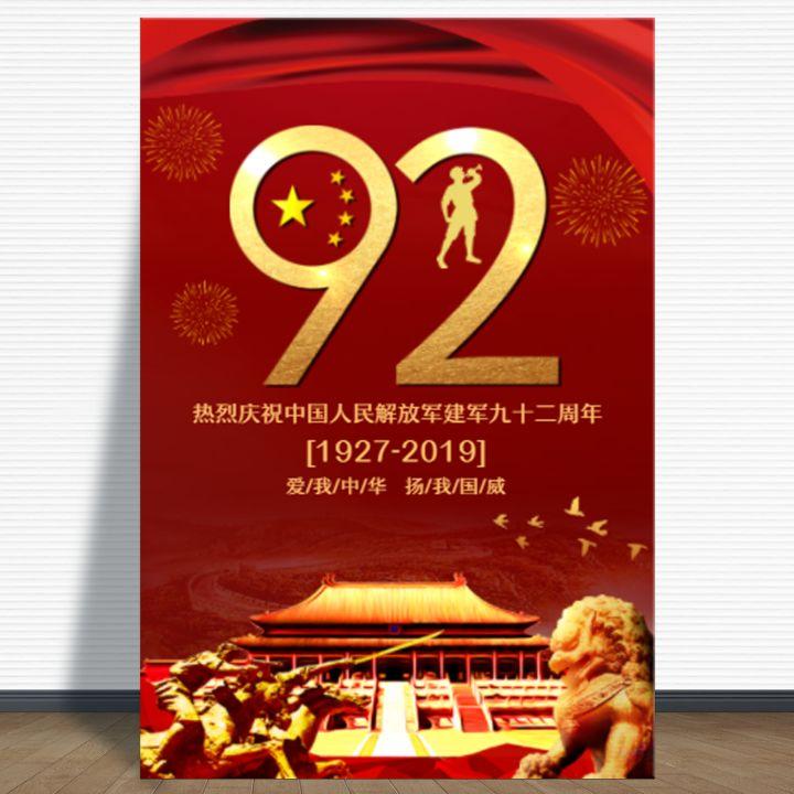 建军节抗战纪念馆参观学习培训回顾党建风采展示相册
