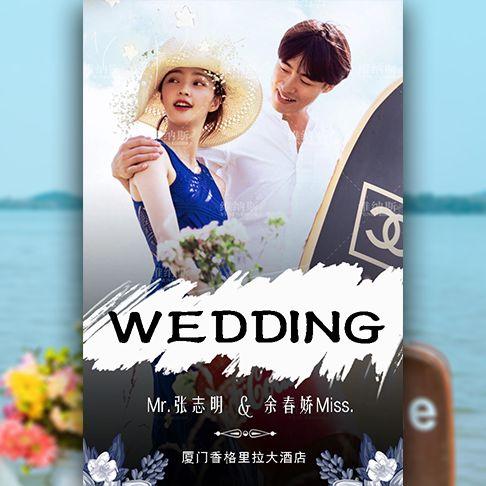 小清新甜美婚礼请柬邀请函