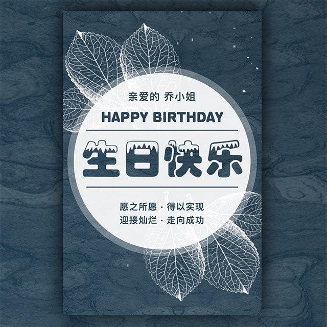 精致生日礼物同事领导闺蜜情侣家人朋友祝福贺卡相册