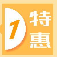 微信公众号封面方图新品特惠